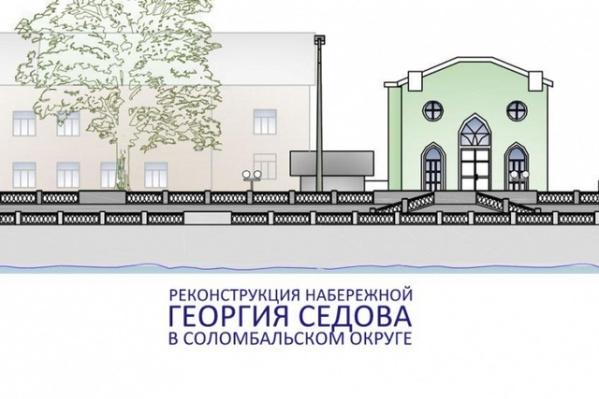 Реконструкция набережной пройдет в два этапа