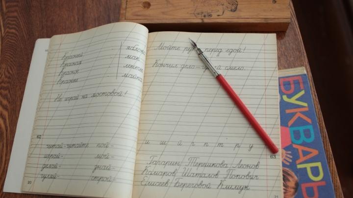 Несколько школ России заподозрили в необъективной оценке Всероссийских проверочных работ