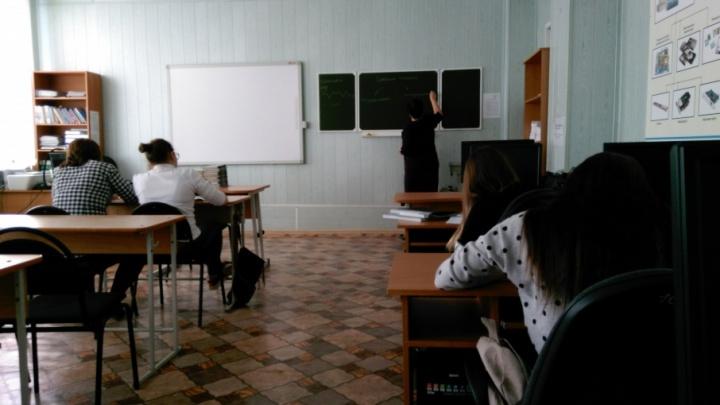 В Перми из-за ОРВИ на карантин закрыли 217 классов