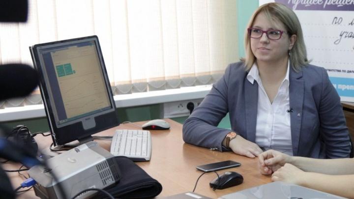 Разработка волгоградских ученых впервые была признала лучшей на европейском конгрессе