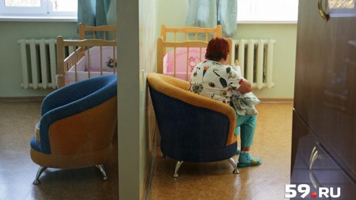 Вошел в состав детской больницы: в Перми реорганизовали дом ребенка
