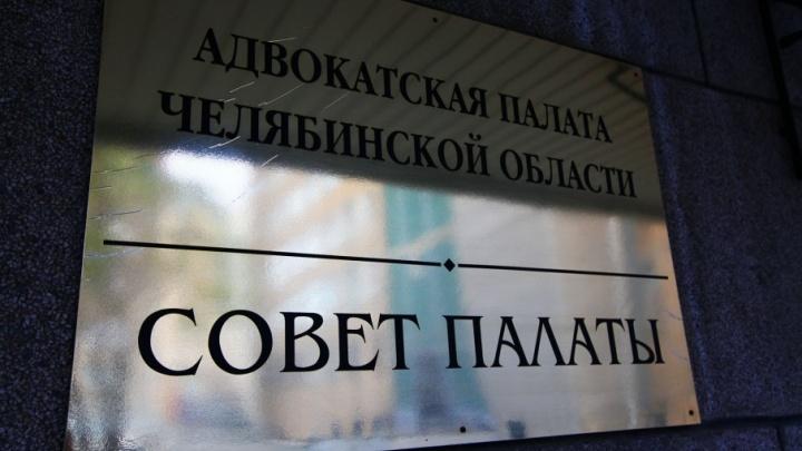 Парализовали следствие: адвокаты Челябинска объявили забастовку из-за долга по зарплате