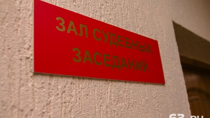 Деньги подбросили: в Самарском областном суде отменили приговор бывшему военкому