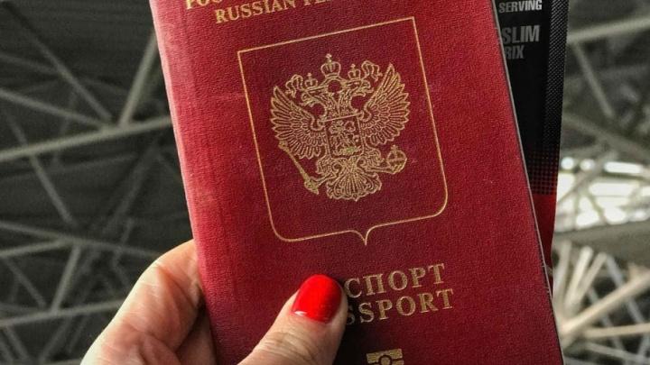 «Сковали по рукам и ногам»: ведущая из Челябинска лишилась гражданства, потеряв паспорт