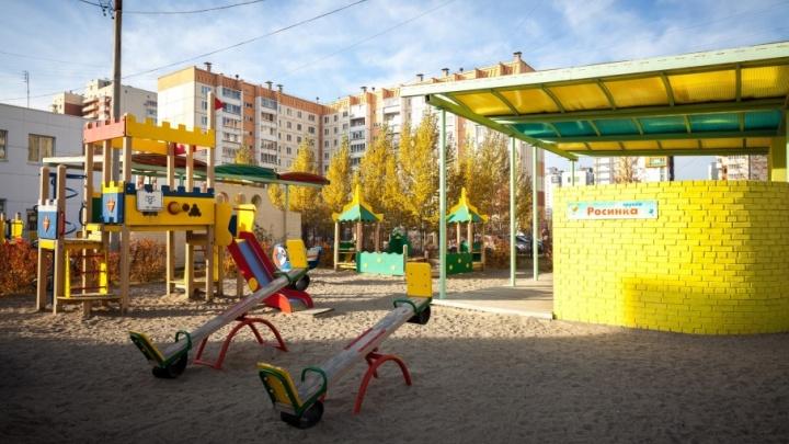 Властям Челябинской области указали на недоработку электронной очереди в детсады