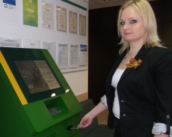 Россельхозбанк запустил сеть платежных терминалов в Волгоградской области