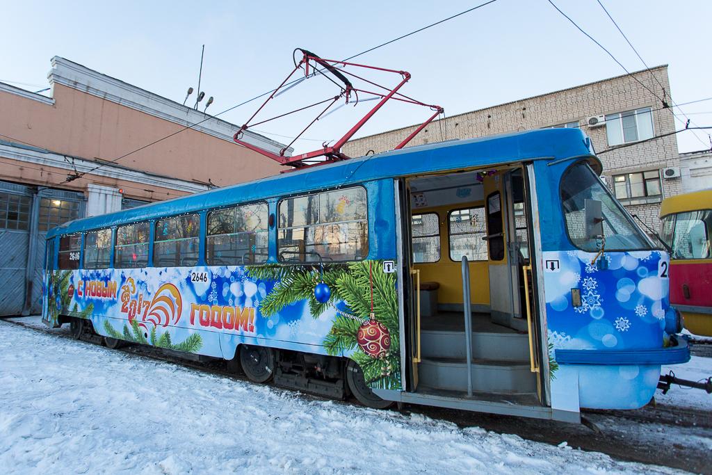 Наверное, самый уютный — это новогодний трамвай