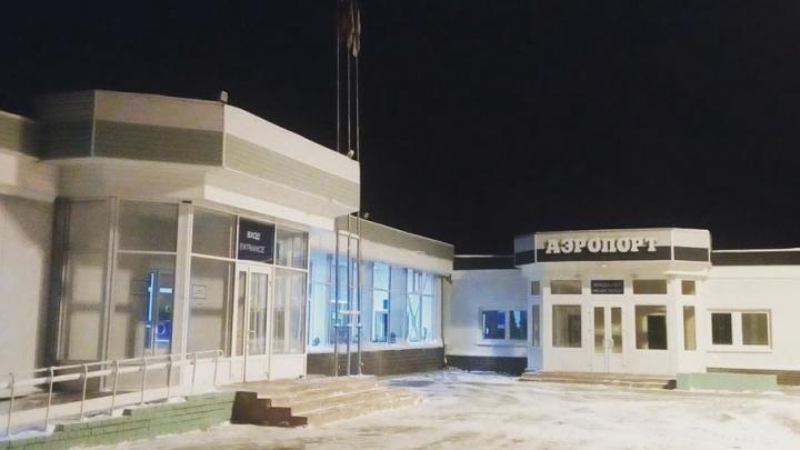 «Интурист» предложил отправлять иностранцев в Россию через аэропорт Ярославля