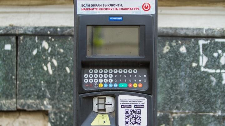 Мэрия Ростова сможет взимать плату за парковку без участия МВД