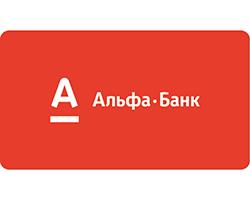 Альфа-Банк рассказал, как развить свой бизнес