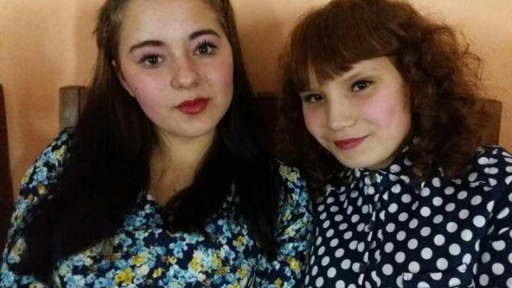На Южном Урале из детского лагеря пропали две школьницы