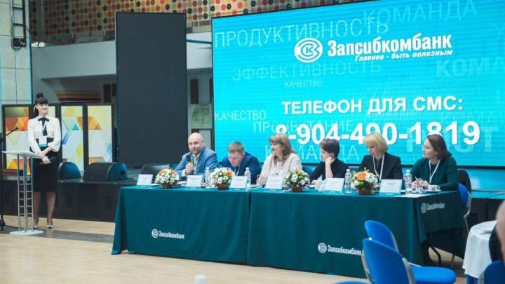 Запсибкомбанк провел бизнес-встречу с предпринимателями в Салехарде