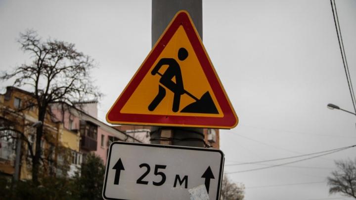 В апреле в центральной части Ростова ограничат движение на восьми улицах