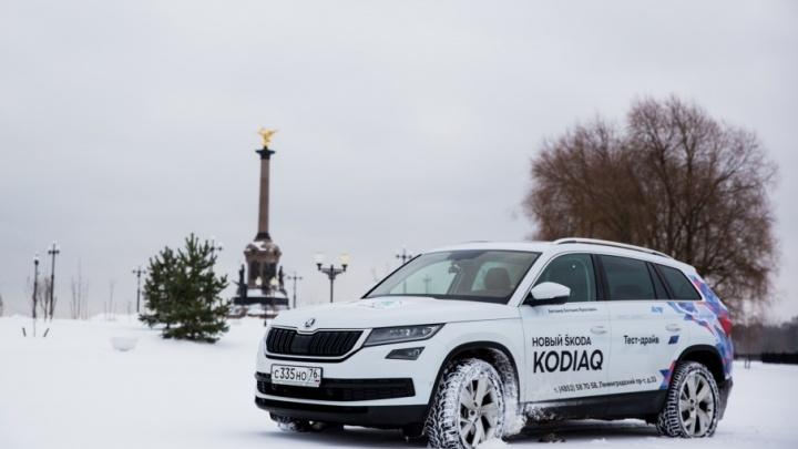 ŠKODA Kodiaq: испытание ярославскими дорогами