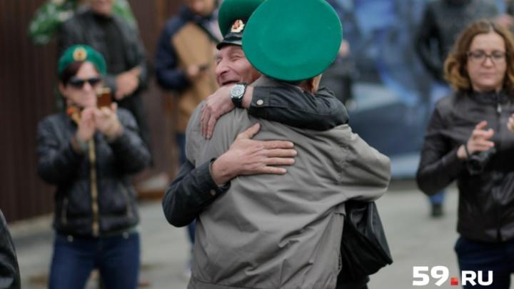 В Перми отпраздновали День пограничника: смотрим, как это было