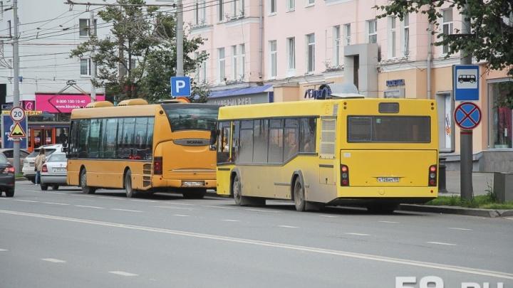 Ищите объезд: на время проведения молодежного форума в Перми закроют дороги в районе эспланады