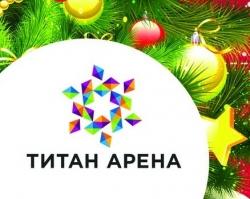 Время покупать подарки в Титан Арене – торговый комплекс работает до 22 часов
