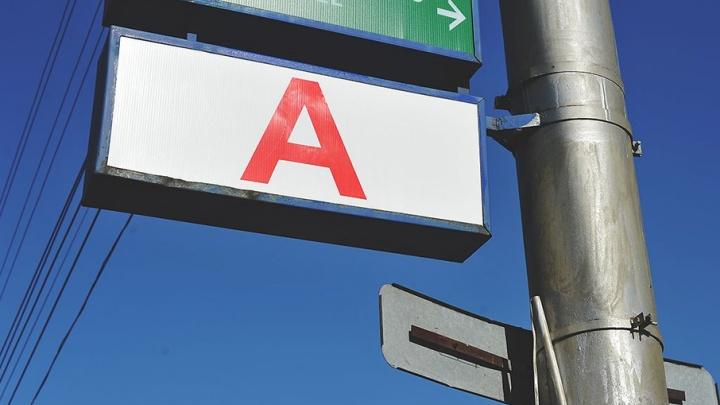Антирейтинг тюменских перевозчиков возглавило предприятие «Караван-Авто»