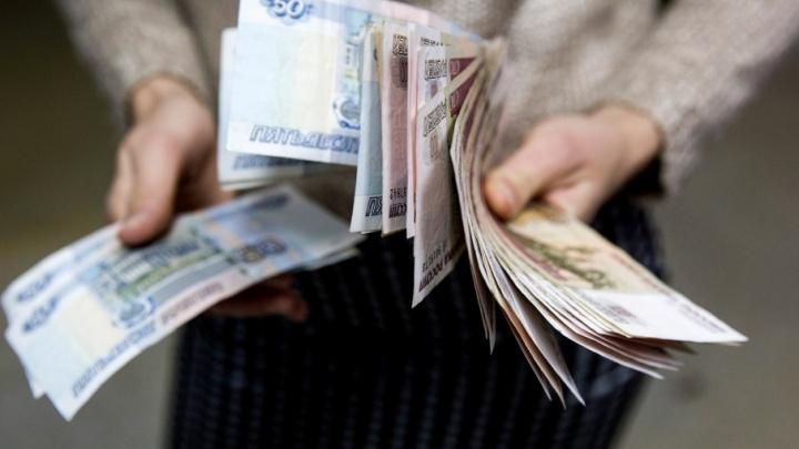 Крупная афера: пенсионерка прибрала к рукам 21 миллион рублей