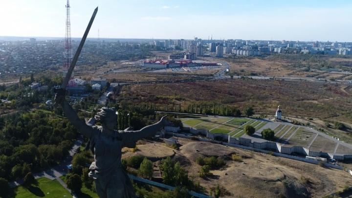 На склоне Мамаева кургана в Волгограде построят логистический центр к ЧМ-2018