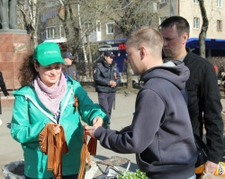 «УРАЛХИМ» поддержал всероссийскую акцию «Георгиевская ленточка»