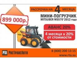 «РосТрансАвто» предоставляет рассрочку на покупку погрузчиков