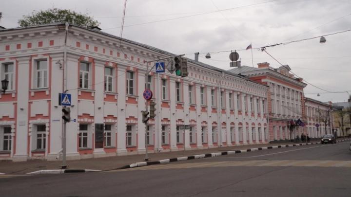 В Ярославле отремонтируют дом вице-губернатора