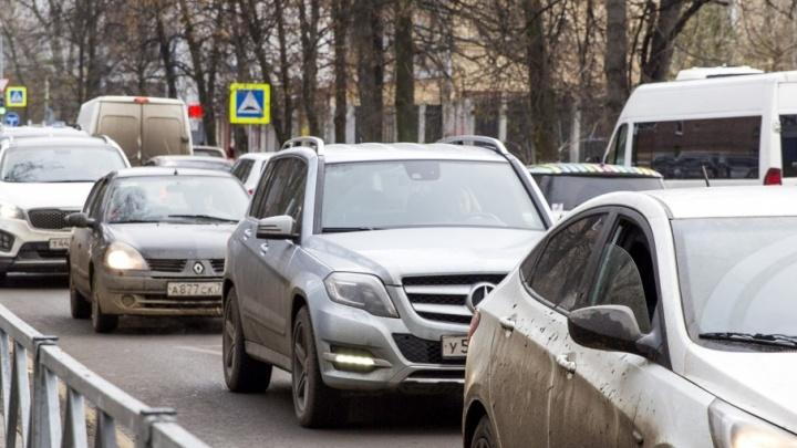 В центре Ярославля перекроют движение