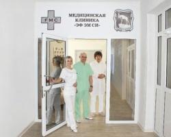 FMC – первая частная травматология и ортопедия