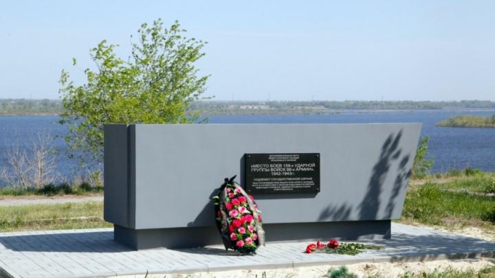 Сотрудники волгоградского СУ СКР основательно отремонтировали памятник на Нижнем Тракторном