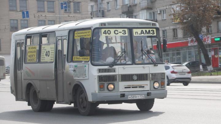 В Челябинске стало больше маршруток, принимающих единый пересадочный билет