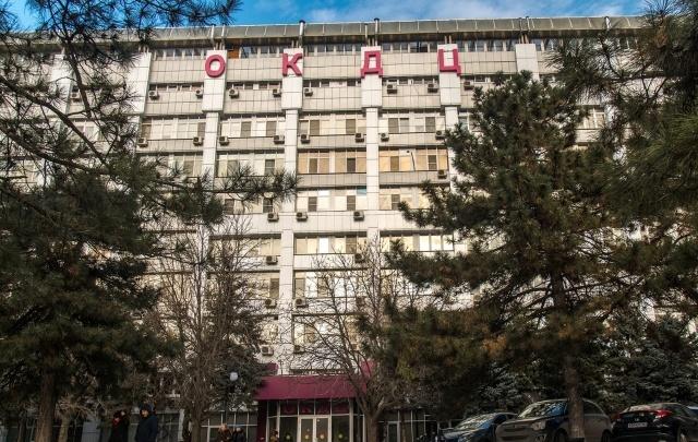 В ОКДЦ открылся центр гемостаза