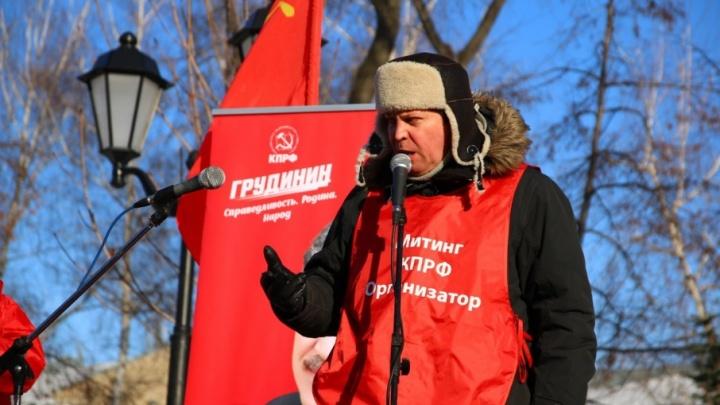 Суд запретил самарским пенсионерам маршировать по проспекту Ленина