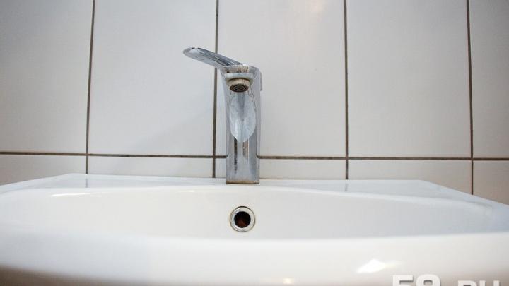 На следующей неделе на сутки отключат воду в одном из районов Перми