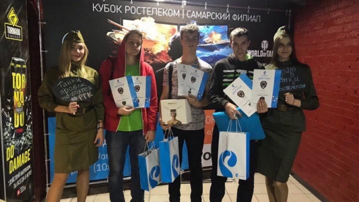 «Ростелеком» провел в Самаре танковый турнир