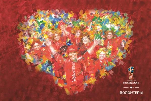 Волгоградский художник сделал пульсирующее сердце