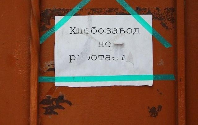 Жители Самары поддержали строительство ТЦ на месте хлебозавода на Московском шоссе