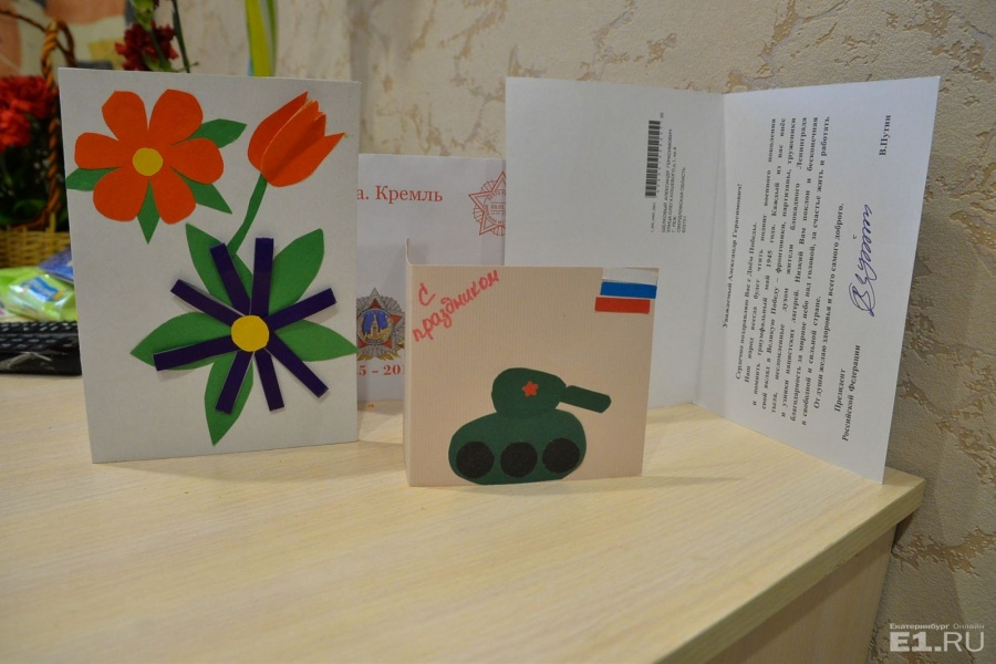 Открытки от внуков и от ребят из детского дома. Рядышком стоит письмо от президента.