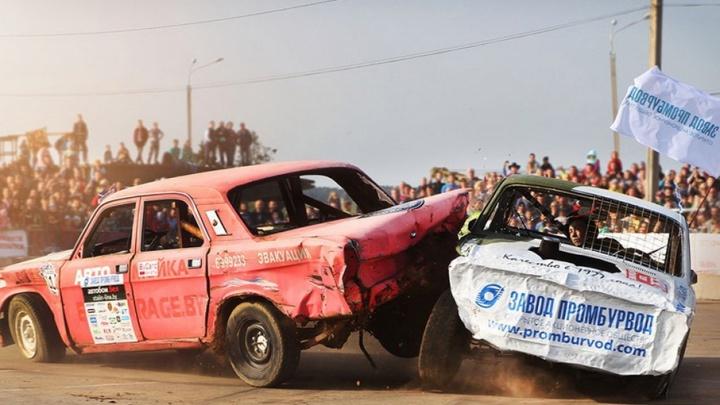 В Ярославле соберутся любители разбивать машины