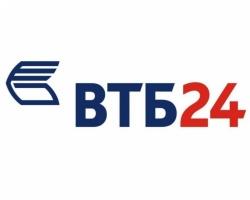 ВТБ24 приглашает ростовчан на ярмарку недвижимости