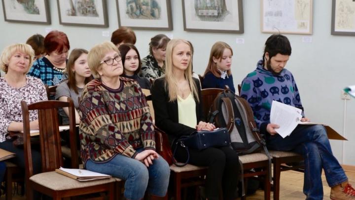 Школьники примут участие в конкурсе «Пермь — мастерская будущего» и реализуют экологические проекты