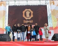 Тюменцев поздравил творческий десант торговой марки «Барьево»
