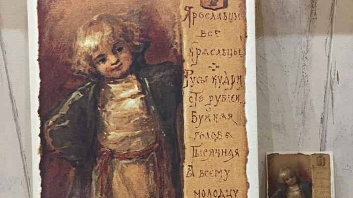 «Ярославцы все красавцы»: любитель истории предложил городу новый бренд