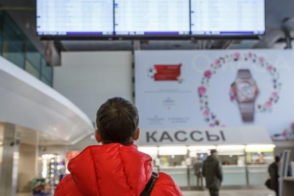 Москва — самое популярное направление у тюменцев