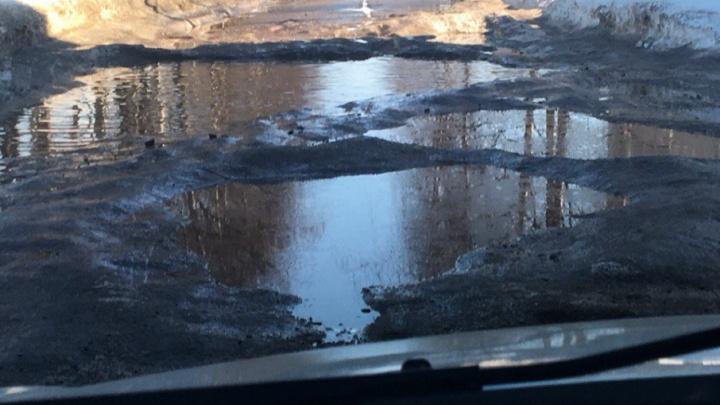 Мэрия Ярославля назвала список дорог, которые отремонтируют в ближайшую неделю