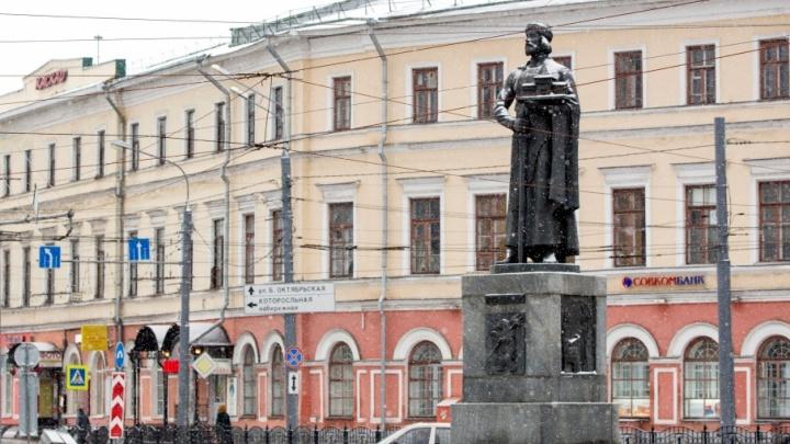 Мединский вручил Ярославлю национальный сертификат маршрута Золотое кольцо