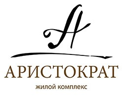 Продажи в ЖК «Аристократ» открыты