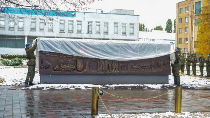 В Самарской области открыли памятник бригаде спецназа