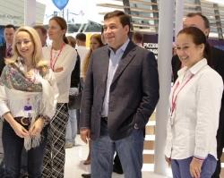 РМК презентовала губернатору Куйвашеву свой новый проект