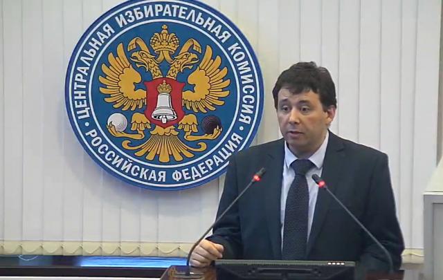 «Голос-Урал» отстоял 2 млн рублей, полученных на прозрачные выборы в Челябинске